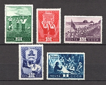 1948 USSR Young Pioneers (Full Set, MNH)