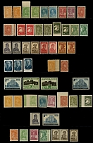 Soviet Union, THE THIRD DEFINITIVE ISSUE: 1929-41, 52 mint stamps, 1k-3r