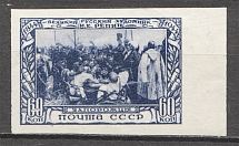 1944 USSR Anniversary of the Birth of Repin 60 Kop (Brocken `60`, CV $110, MNH)