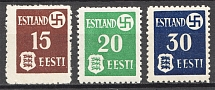 1941 Estonia Reich Occupation (Full Set, CV $65, MNH)