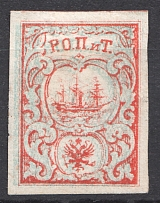 1867 Russia Levant ROPiT 10 Para (Vertical Shifted Background)