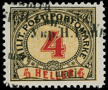 Western Ukraine, 1919, Second Stanislaviv issue, second set, double surcharge