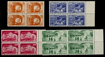 Soviet Union, 1935, Moscow Subway, 5k-20k, complete set of four, blocks of 4