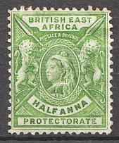 1896-1901 British East Africa Marginal Watermark