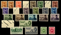 Egypt, ROYAL PRINTING PROOFS - VALUABLE GROUP: 1939-49, 25 imperforated stamps