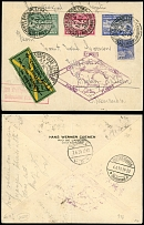 Brazil Air Post Semi-Official issues: May 24-June 6, 1930, First SAF cover