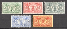 1911-12 New Hebrides French Colony (CV $20)