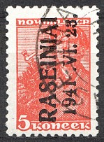 1941 Occupation of Lithuania Raseiniai 5 Kop (Type III, Signed, Cancelled)