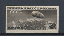 1931 SK 269Ka. Point at 'O'. , Mint Hinged. Cat. = 18 700 rubles, a very rare va