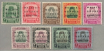 1922, set of (9), 2 c. - 1 $, with MALAYA BORNEO EXHIBITION opt, 30 c. with NO S