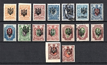 Odessa Type 3, Ukraine Tridents (Signed, CV $45, MH/Canceled)