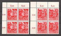 1945 Germany Third Reich Last Issue Corner Blocks of Four (MNH)