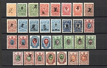 1919 Russia Armenia Civil War (Perf, Type 2, Black Overprints, Signed)