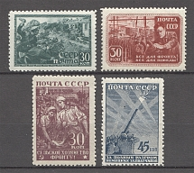 1943 USSR The Great Fatherlands War (Full Set, MNH)