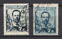 1925 USSR 7 Kop 30th Anniversary of the Invention of Radio by Popov (Two Shades, Canceled)