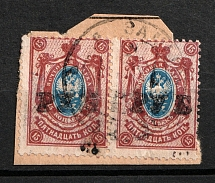 1920 Zamytye & Zastolbye (Tver) 'РУБ' + 'РУ Б' Geyfman № 6+6a, Local Issue, Russia Civil War (Pair, Canceled)