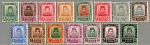 1910, 1 c. - 50 c., set of (15), $1, $2, $3 missing for full set, MNH/LPOG,