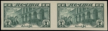 Soviet Union 10TH ANN. OF THE OCTOBER REVOLUTION: 1927, 7k, imperf pair on thick