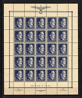 1942 50g+1Z General Government, Germany (Block, Sheet, MNH)