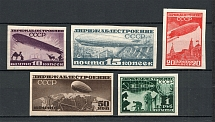 1931 USSR Airship Constructing (Imperf, Full Set, MH/MNH)