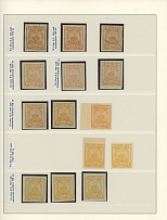 The Second Definitive Issue, COLLECTION: 1921, 520 mostly mint stamps in