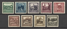 1923 Austria (CV $110, Full Set)