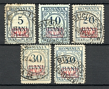 1918 Romania Germany Occupation (CV $50, Full Set, Cancelled)