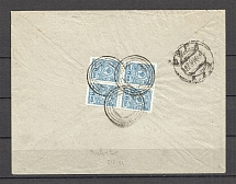 RARE Variant of Bialystok Mute Cancellation on Registered Letter, Block of Four № 99 (Byelostok, Levin #512.04)