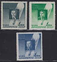 1944 USSR Airmail 10th anniversary of Stratonavts Death (Full Set) MNH CV $35