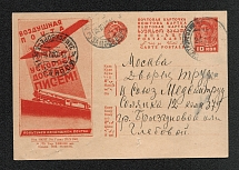 Advertising card Mi P127. I Bild129 (Air mail) was sent from Sistroretsky resort (Leningrad region) to Moscow