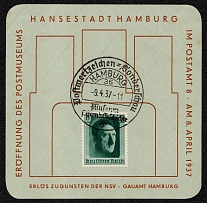 1937 Miniature souvenir sheet sold at the Hamburg Postage Stamp Collectors Show