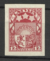 1923-25 Latvia 12 S (Probe, Proof, MNH)