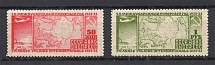 1932 The Second International Polar Year (Perf 12.25, Full Set, MNH)