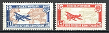 1927 USSR Airpost Conference (Full Set)