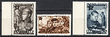 1947 USSR 29th Anniversary of the Soviet Army (Perf, Full Set, MNH)