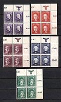 1942 General Government, Germany (Corner Margins, Eagle on the Field, Control Text, Control Number, Blocks of Four, Full Set, MNH)