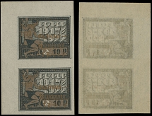 'Philately for the Labor'' Issue, 1923, gold surcharge ''1r+1r'' on 10r brown