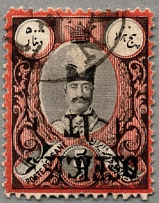 1885, 1 t. on 5 fr, rose red and black, with black INVERTED surcharge OFFICIEL