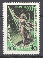 1957 USSR The Second Artificial Earth Satelite 40 Kop (Line Perf 12.5)
