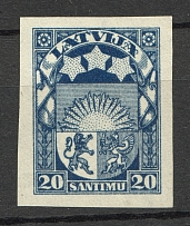 1923-25 Latvia 20 S (Probe, Proof, MNH)