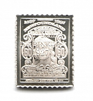 1927 Newfoundland 60 C (Sterling Silver Miniature, Greatest Stamps of The World)