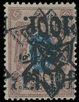 1922-23, triple (one inverted) litho