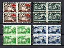 1944 Cities-Heroes of the Word War II, Soviet Union USSR (Blocks of Four, Full Set, MNH)
