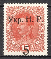 1918 Kolomyia West Ukrainian People's Republic 5/15 H (Signed, CV $90)