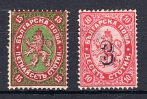 BULGARIEN, Michel no.: 9 MH, Cat. value: 320€