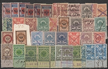 The Russian Empire. Lot of stamps - 42 pcs condition: mixed (** / * / cancelled)