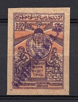 1922 250r `Бакинскаго Г.П.Т.О. №1` Post Office of Baku Azerbaijan Local (Overprint 31mm, Signed)