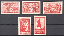 1919 Czechoslovakian Corp in Russia Civil War (Red Probes, Proofs, MNH/MLH)