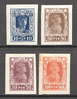 1922-23, Russia, RSFSR (Imperf, Full Set)