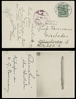 Germany-Zeppelin Flights May 24, 1913, Airship ''Victoria Luise'' Flight